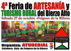 cartel-evento-web-1024x741